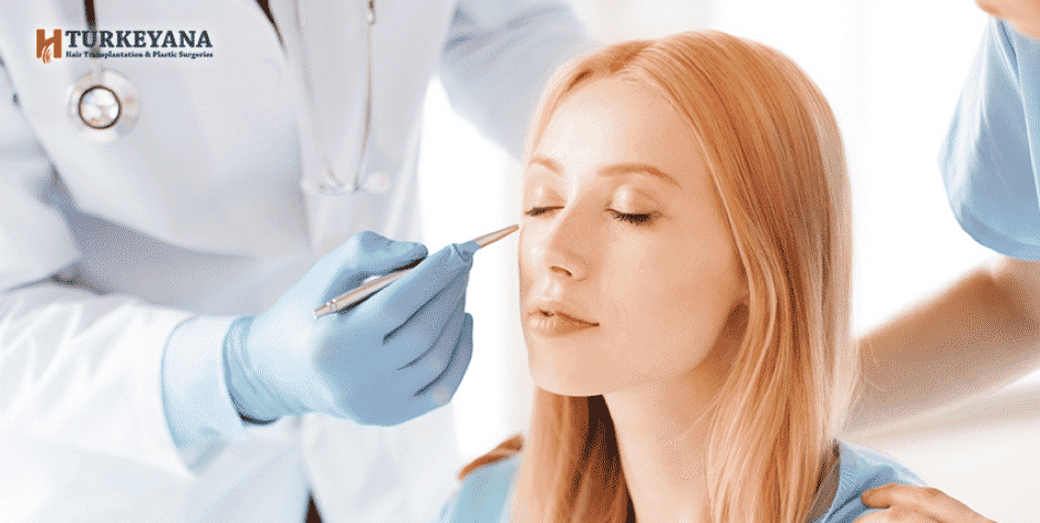 Facial Cosmetic Surgeries its types, advantages and disadvantages